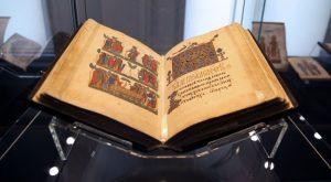 Томичовият псалтир – шедьовърът на Търновската книжовна школа