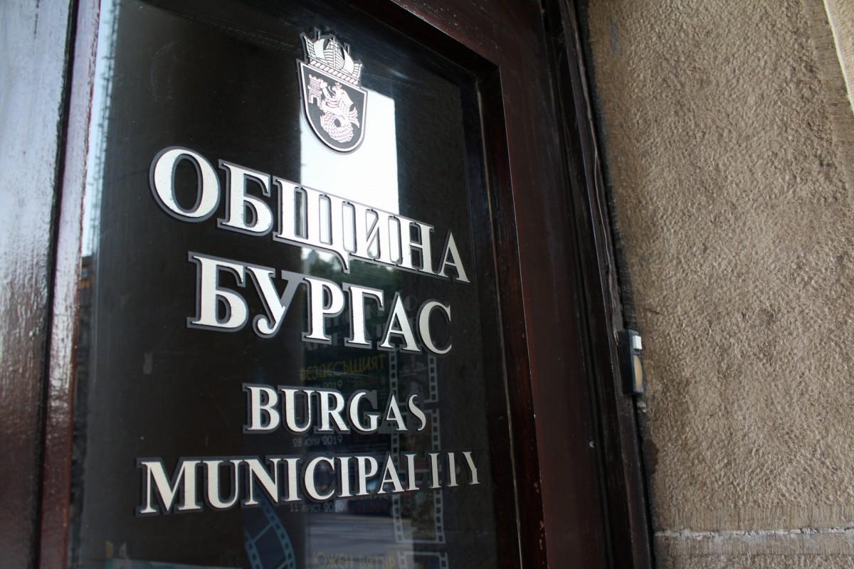 Всяка втора българска община е с огромни дългове