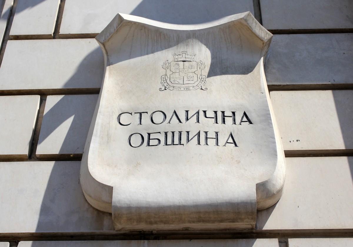 """Алфа Рисърч"": Йорданка Фандъкова – 36,3%, Мая Манолова – 34,6%"