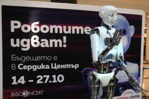 Роботи показват бъдещето на софиянци