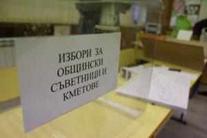 9 областни града с кметове, София и още 18 града отиват на балотаж, интригата е във Варна