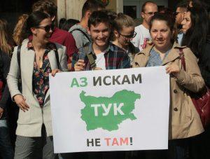 Специализанти протестират заради спорна наредба