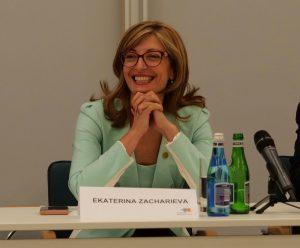 Захариева: Спирането на Македония е груба грешка