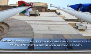 ДАЗД изпрати специалисти в Природо-математическата гимназия в Димитровград