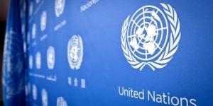 ООН: Насилието над деца в Афганистан расте главоломно