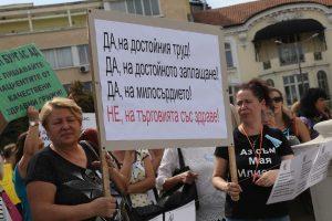 Медиците протестират с искане за достойно заплащане