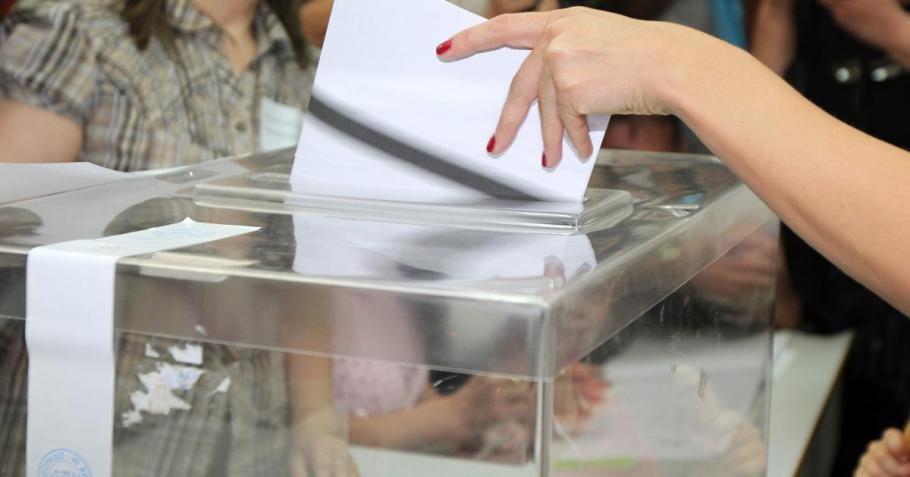 Съд: Изборът на Общински съвет в Панагюрище е недействителен