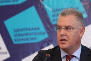 ЦИК ще обяви официално финала на местните избори