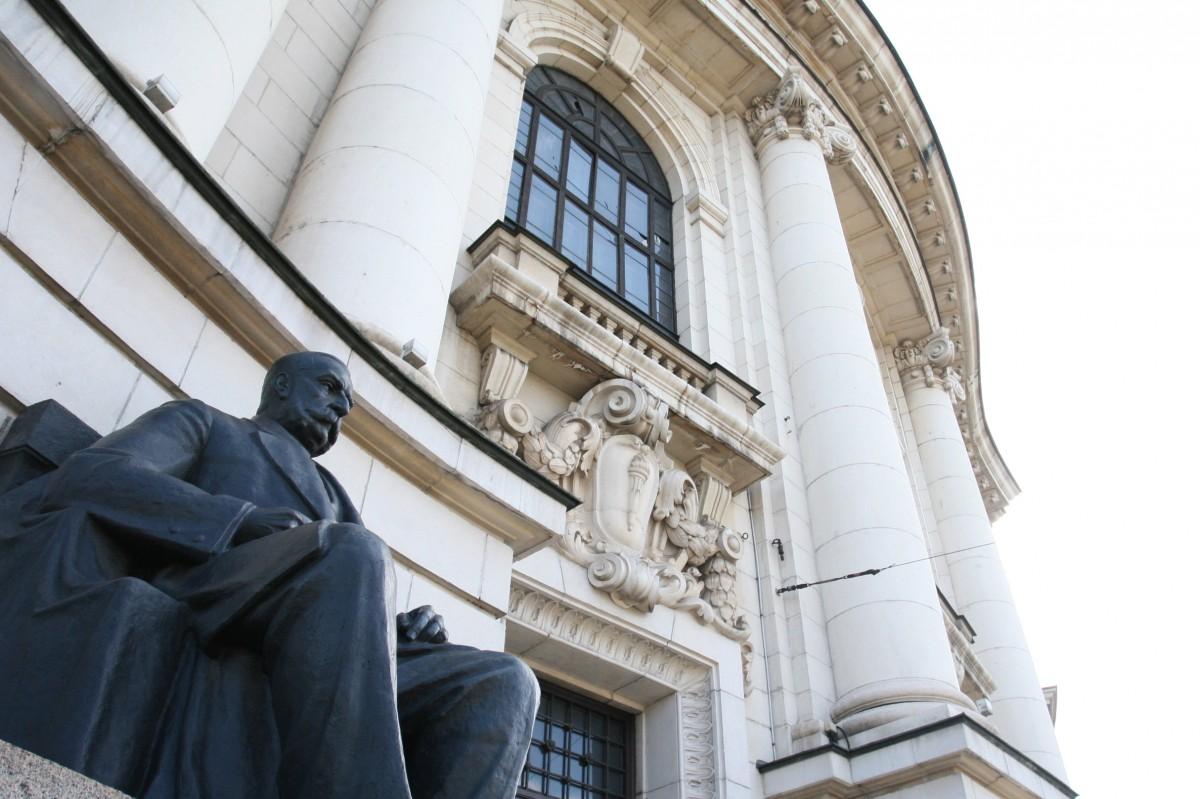 Софийският университет избира ректор