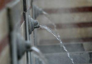 Обсъждат въвеждането на воден режим в Перник и Радомир