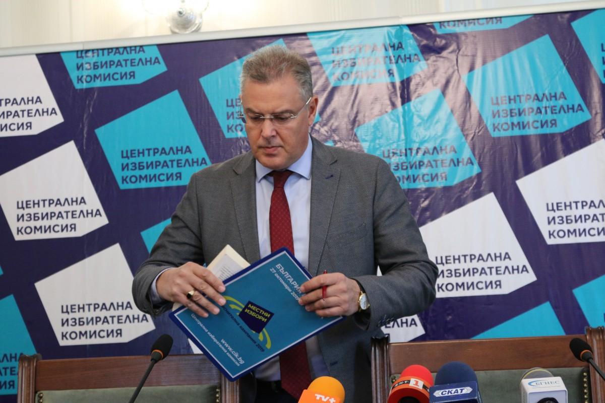 ЦИК: 100-те хиляди избиратели в списъците на столицата са техническа грешка