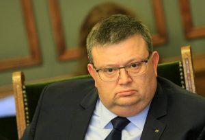 ГЕРБ и ОП предложиха Сотир Цацаров за председател на КПКОНПИ