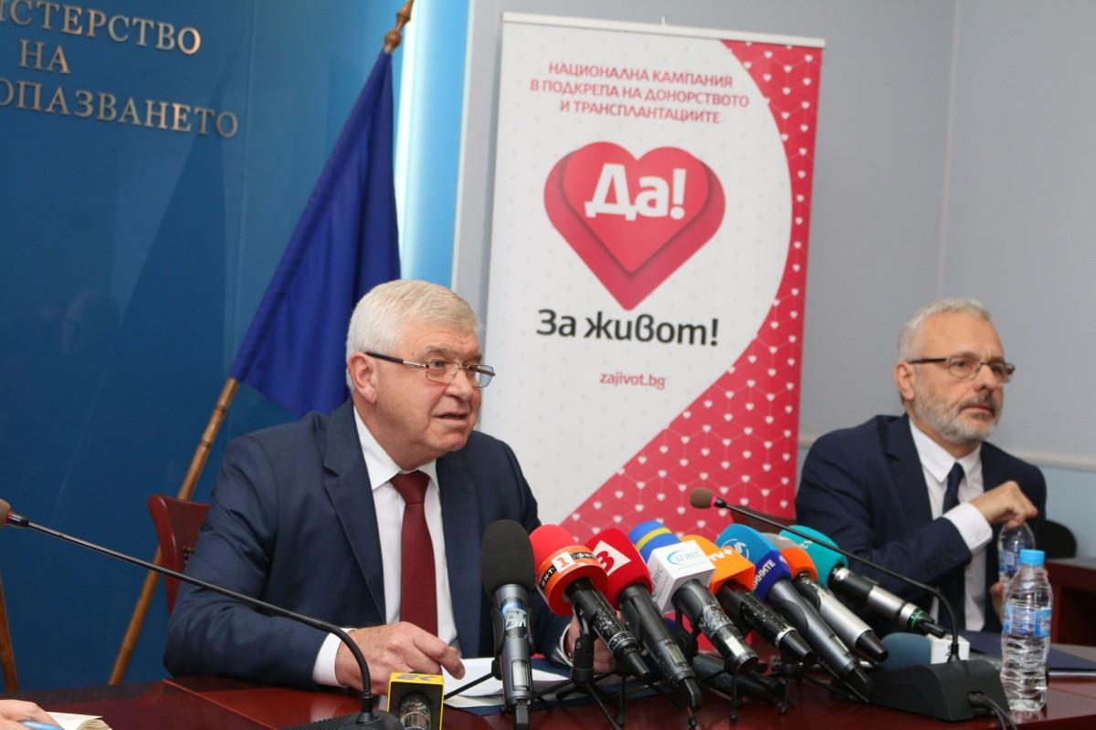 Кирил Ананиев: 1151 души чакат за трансплантация