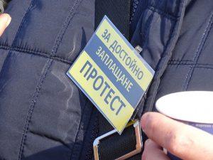 """Лекари от """"Александровска"""" излизат на протест"""