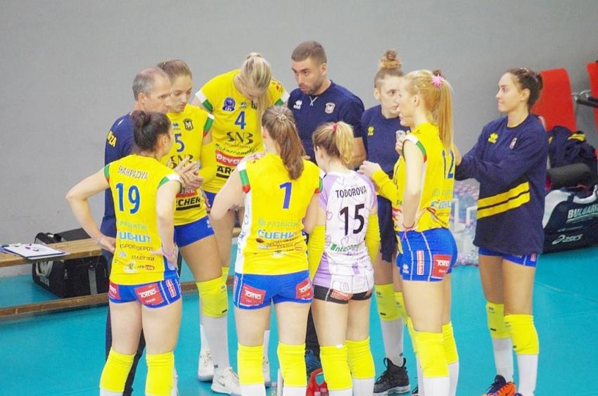 Марица привлече капитана на националния отбор
