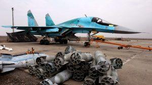 """""""Сухопътен"""" Су-34 изненада американско списание"""