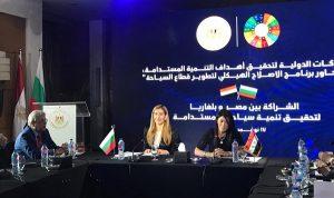 Ангелкова: Обмяната на добри практики в дигитализацията ще развие туризма