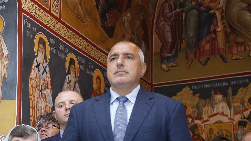 Бойко Борисов: Ясен е вече кандидатът ни за президент