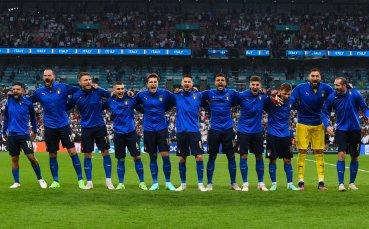 Италия е новият европейски шампион