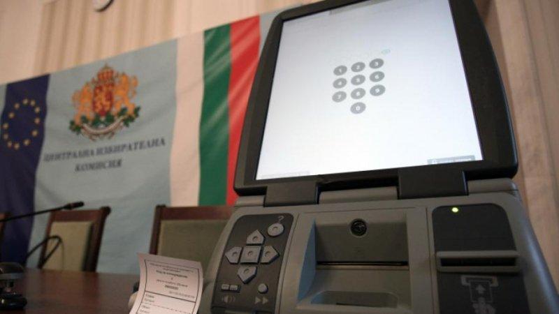 Българите в чужбина решават изборите!