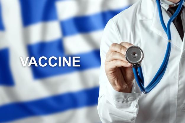 Гърция въвежда задължителна ваксинация на определени групи хора