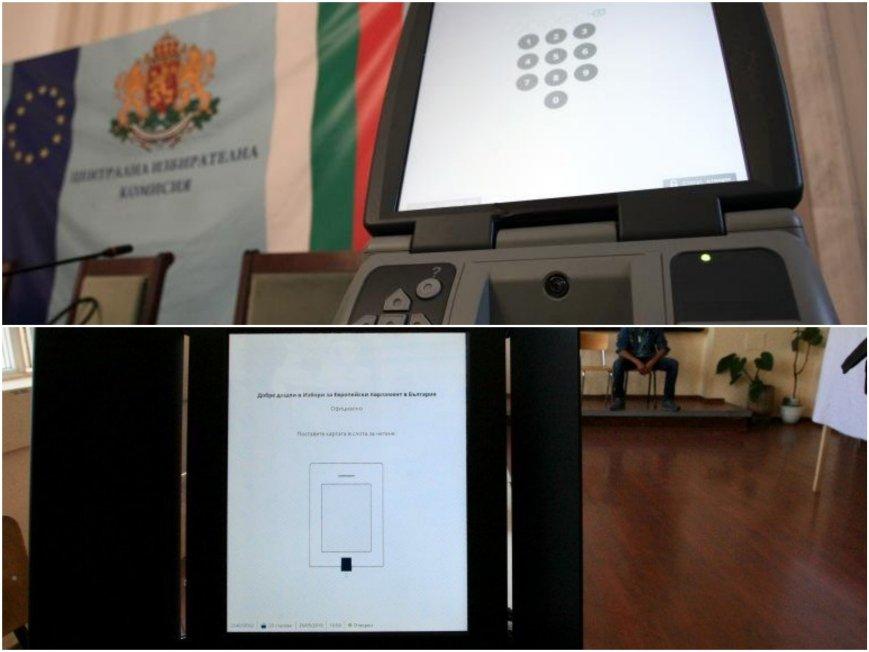 Супер скандал в Пловдив – в една от секциите все още няма нито един гласувал