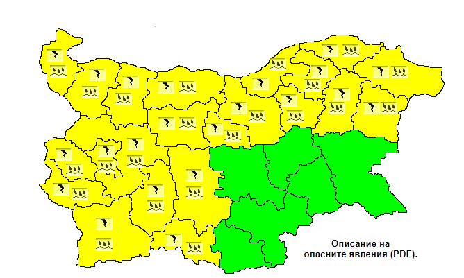Жълт код за бури и градушки в 22 области
