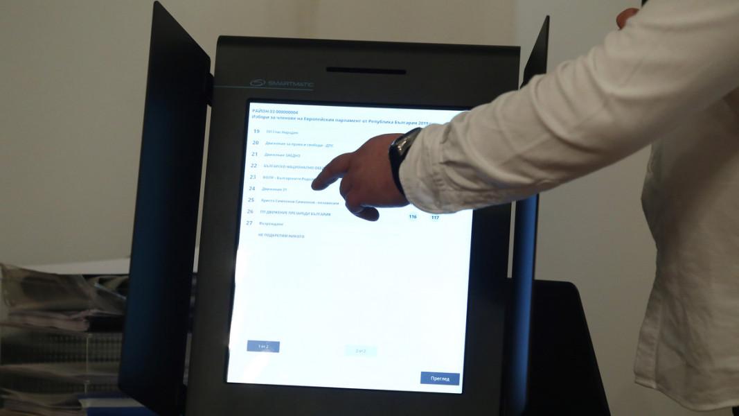 ЕКШЪН В АЙТОС: Човек от партията на Слави нарушава личния вот! Секция в община Гърмен с над 300 избиратели остана без машина за гласуване
