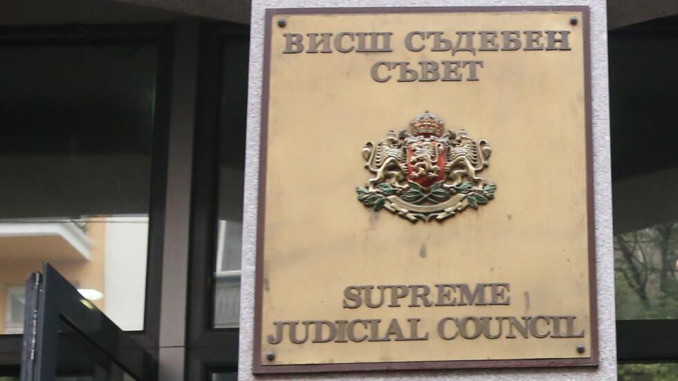 ВСС: Прави се опит за дестабилизиране на прокуратурата