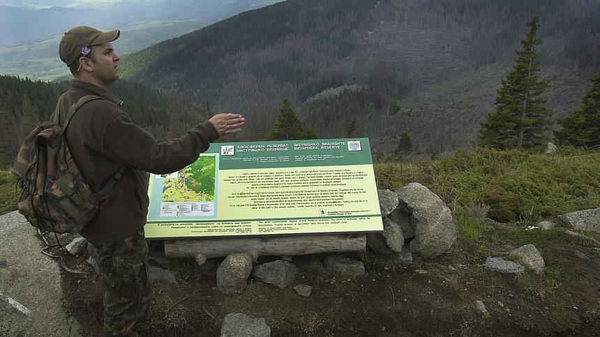 ЮНЕСКО изключва поредни български резервати от списъка с биосферни паркове