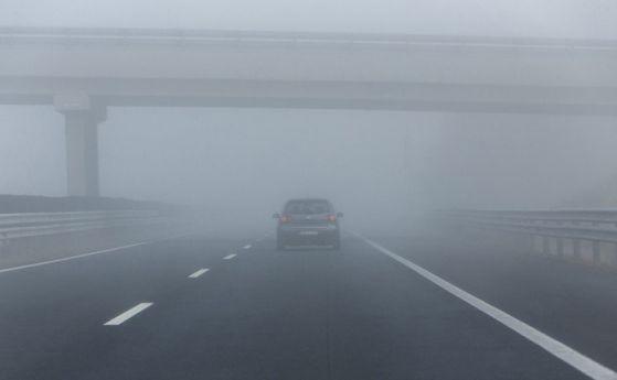 """Карайте внимателно: Опасна мъгла на магистрала """"Струма"""""""