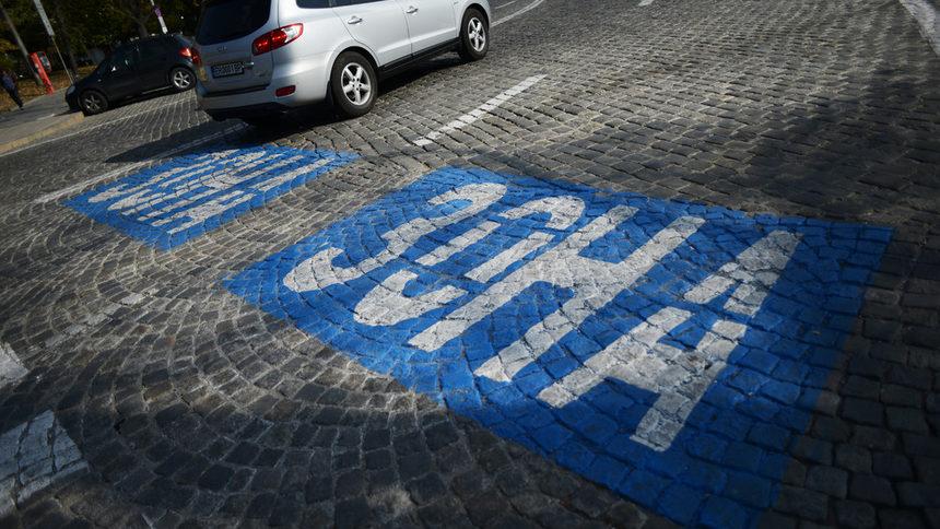 Синята зона в София се разширява от 1 декември, безплатният служебен абонамент се премахва